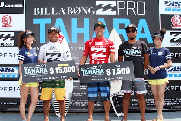 Day4 Mar & kylen_Billabong Pro Tahara